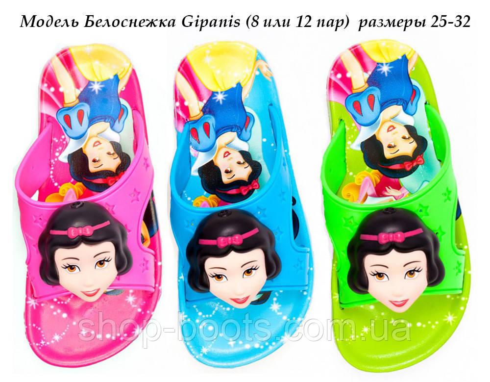Детские шлепанцы с игрушкой оптом Gipanis  25-32рр. Модель Белоснежка
