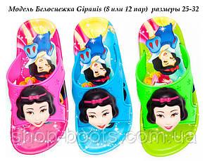 Детские шлепанцы с игрушкой оптом Gipanis  25-32рр. Модель Белоснежка, фото 2