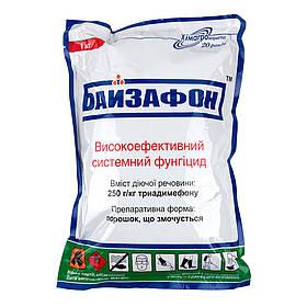 Фунгицид БАЙЗАФОН, (аналог Байлетона) триадимефон 250 г/кг
