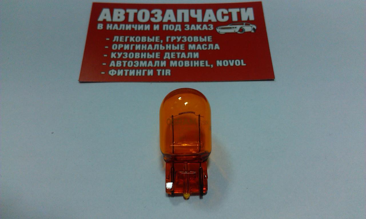 Лампа без цок. 12V 21W T20 1конт. желтая Osram