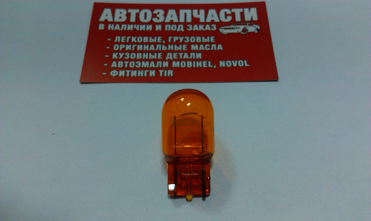 Лампа без цок. 12V 21W желтая Osram