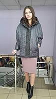 Куртка женская демисезонная с капюшоном 38