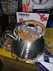 Чайник FRICO FRU-771 (3л) с индикатором, фото 2