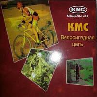 Велосипедная цепь KMC Z51 под 8 звезд, хром