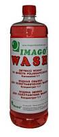 Смывка для валов полиграфических машин Imago Wash (концентрат) 200 л