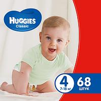 Подгузники Huggies Classic 4 (7-18 кг) Mega Pack 68 шт.