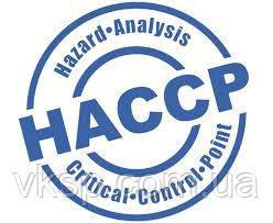 Санпропускники по ХАССП ISO 22000 | Разработка и внедрение ХАССП