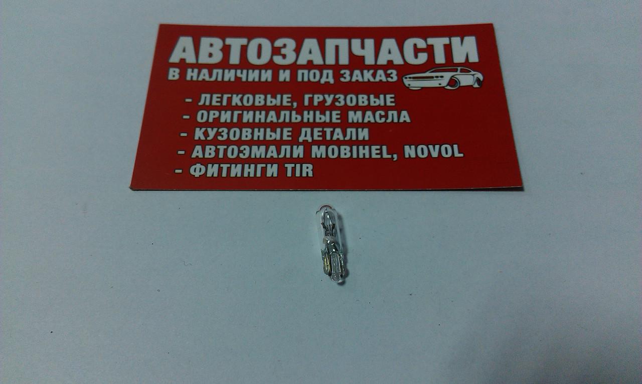Лампа без цоколя подсветка клавиш 12V 2W пр-во Osram