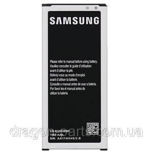 Аккумулятор Samsung G850F Galaxy Alpha EB-BG850BBE, оригинал