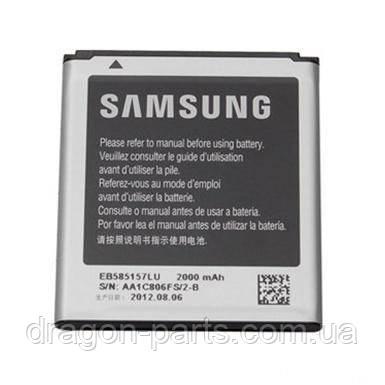 Акумулятор Samsung I8552 Galaxy Win EB5851557LU, оригінал, фото 2