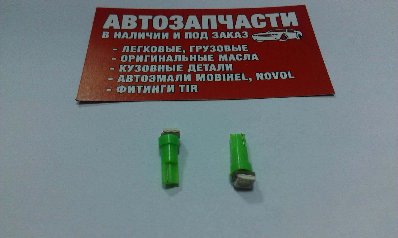 Лампа без цок. подсветка клавиш 12V диод большой зеленый