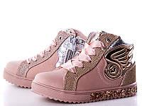 Обувь для девочек, детские ботики розовые, EEBB