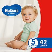 Підгузники дитячі Huggies Classic 5 (11-25 кг) Jumbo Pack 42 шт, фото 1