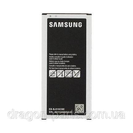 Аккумулятор Samsung J510H Galaxy J5 2016 Duos EB-BJ510CBE, оригинал, фото 2
