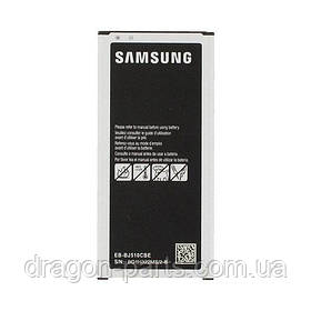 Аккумулятор Samsung N920C Galaxy Note 5 EB-BN920ABE, оригинал
