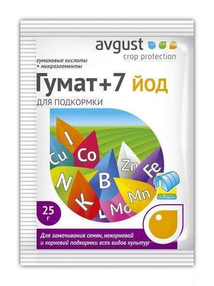Гумат +7 йод 25г
