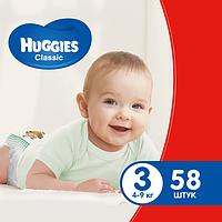 Підгузники дитячі Huggies Classic 3 (4-9 кг) Jumbo Pack 58 шт, фото 1