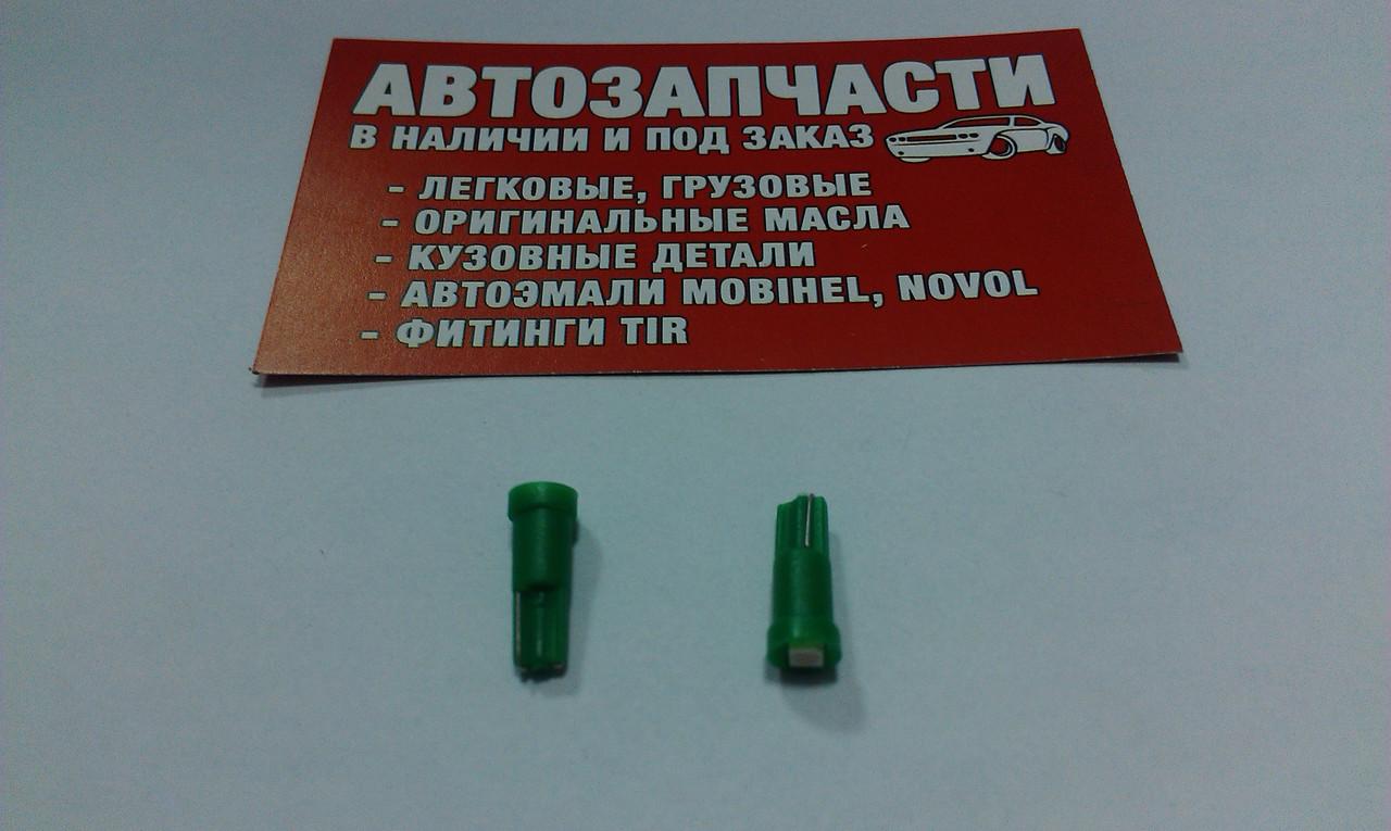 Лампа без цоколя малая (блошка) 12V диод малый зеленый