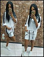 Женское платье Puma Пума ткань двухнитка до 48 размера белое