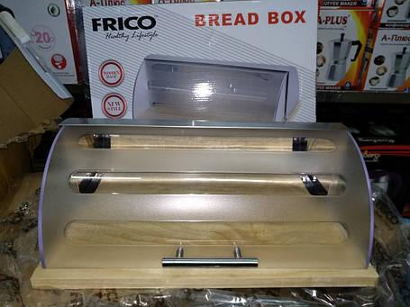 Хлебница деревянная FRICO FRU-194, фото 2