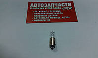 Лампа габ. фара 12V 10W Narva