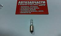 Лампа 12V 21W 1 контакт смещенный цоколь пр-во Osram