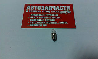 Лампа кнопки аварийной 12V 1.2W