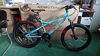 Подростковый велосипед 24 дюйма 14 рама Хиланд Hiland Azimut
