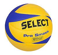 Мяч для волейбола SELECT PRO SMASH VOLLEY NEW (4)