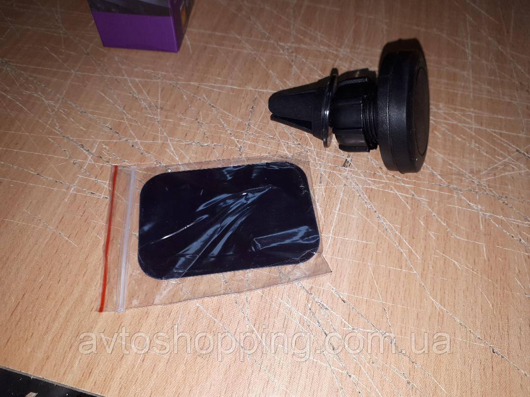 Держатель магнитный для телефона, Универсальный автодержатель для смартфона, Холдер в авто. Магнит