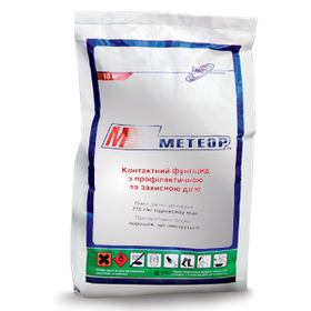 Фунгицид Метеор, (аналог Чемпион), гидроокись меди 770 г/кг