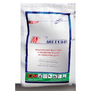 Фунгицид Метеор, (аналог Чемпион), гидроокись меди 770 г/кг, фото 2