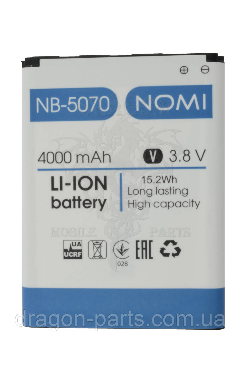 Аккумулятор (АКБ, Батарея) Nomi i5070 Iron-X  NB-5070 , оригинал
