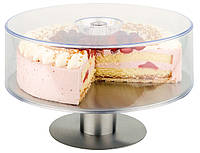 Блюдо для торта Ø300 на ножке Hendi 523827