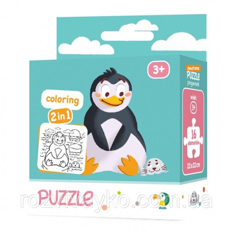 Картонный пазл - раскраска Пингвиненок/ Пингвинчик / розмальовка Пінгвінчик (16 деталей) Додо / Dodo