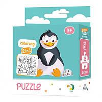 Пазл-разрисовка 2 в 1 Пингвиненок Додо: 16 деталей