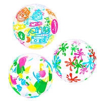 Надувной мяч Bestway 31001, 61 см (Y)