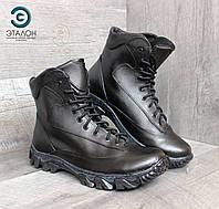 Ботинки мужские кожаные черные DMS-8 демисезонная тактическая обувь
