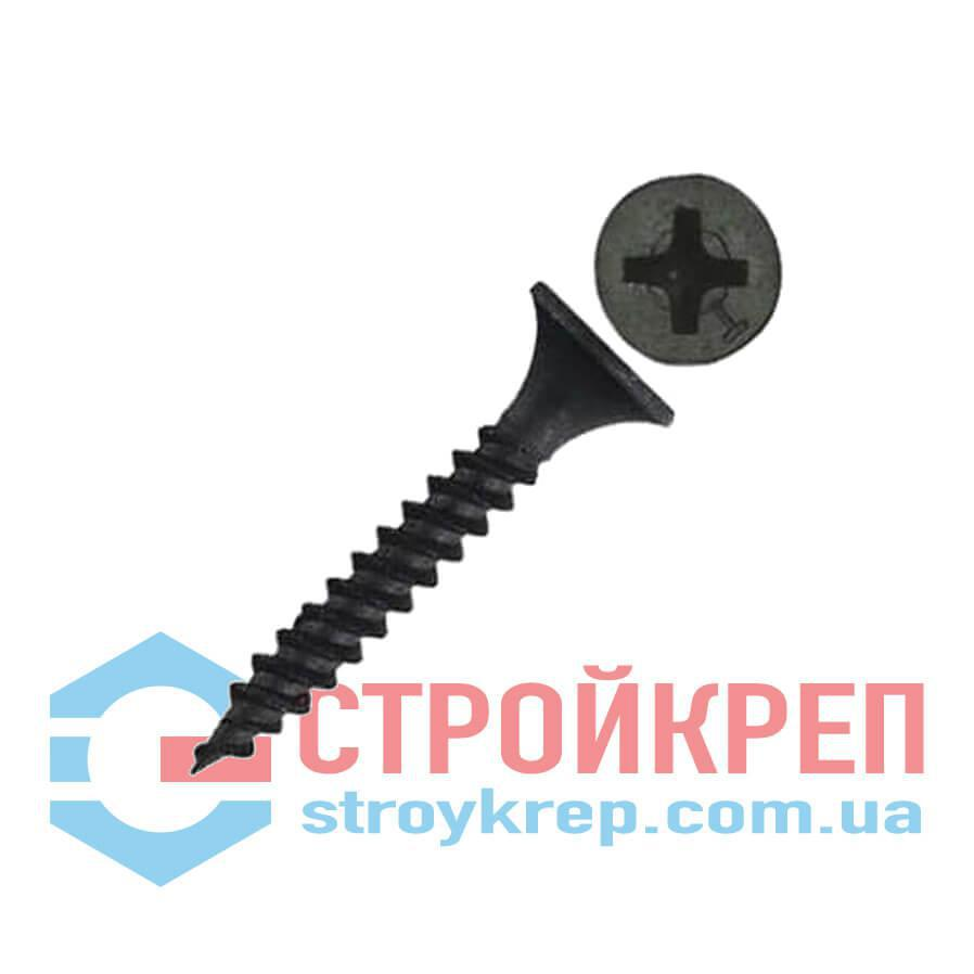 Саморез для гипсокартона по металлу с потайной головкой острый, фосфат, 3,5х35