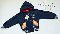 Куртка-ветровка на мальчика  4-5 лет, фото 1