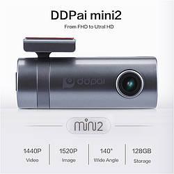 Видеорегистратор DDpai MINI 2P