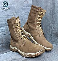 Ботинки берцы летние нубук перфорация DMS-6 coyote тактическая обувь
