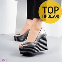 Женские туфли с открытым носком на танкетке 11,5 см, цвета никель / туфли женские кожаные, удобные, стильные