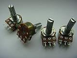 Потенциометр WH148 для пультов b20k  (20kb) 20mm, фото 2