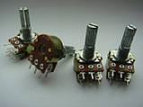 Потенциометр WH148 для пультов b20k  (20kb) 20mm, фото 3