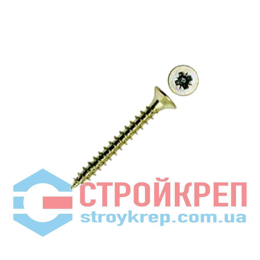 Саморез универсальный с потайной головкой и полной резьбой, цинк желтый, 4,0х45