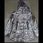 Детская модная серебристая куртка для девочек оптомGRACE
