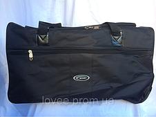 Дорожные сумки и рюкзаки на колесах