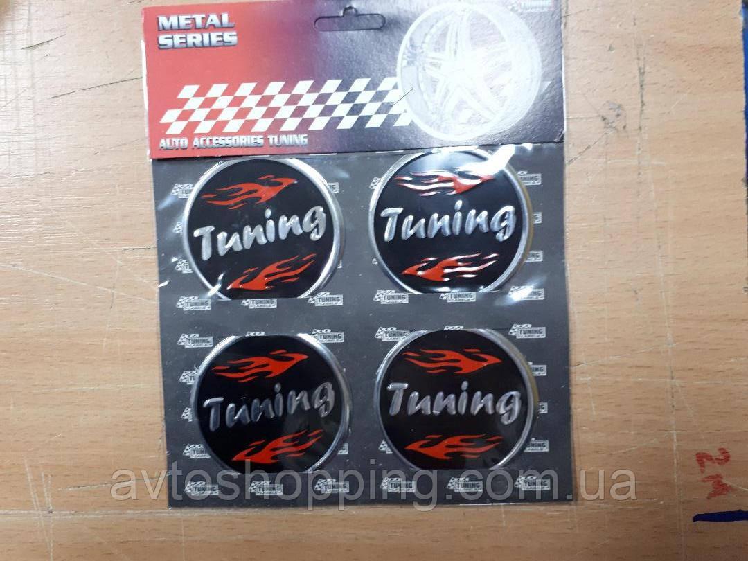 Наклейки на колпачки, заглушки, наклейки на диски 60 мм Tuning