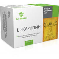 Амінокислота L-карнітин №50.Жіросжігателя Еліт-Фарм
